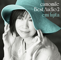 camomile Best Audio 2