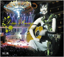 Lullaby of Camomile ~Live in Singapore~